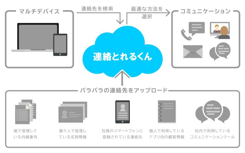 pa-image1.jpg